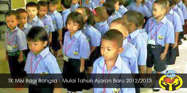 TK Misi Bagi Bangsa - mulai tahun ajaran baru 2012/2013