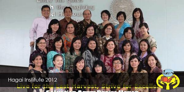 Hagai Institute 2012